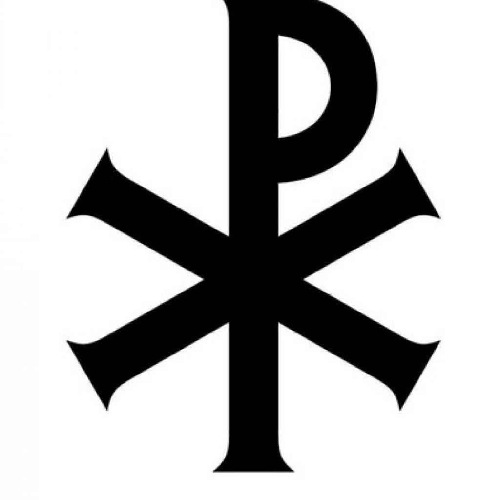 crismon relegión - cruz pectoral del religión